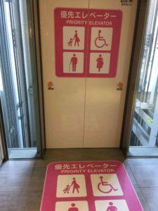 二子玉川ライズ、優先エレベーターの扉と床の写真
