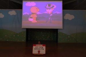 アンパンマンミュージアムのシアター内で放映しているお話。今回は白玉さん。